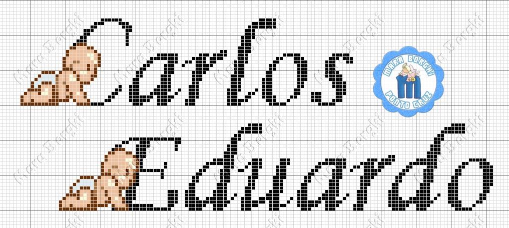 letra de gallery spanish:
