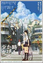 The Girl Who Leapt Through Time<br><span class='font12 dBlock'><i>(Toki wo Kakeru Shôjo (The Girl Who Leapt Through Time) )</i></span>