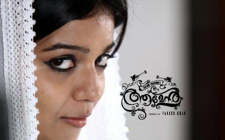 Watch Amen (2013) Malayalam Movie Online