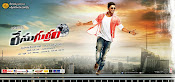 Race Gurram Movie HQ Wallpapers-thumbnail-8