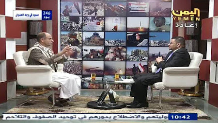 Frekuensi siaran Yemen TV di satelit AsiaSat 5 Terbaru