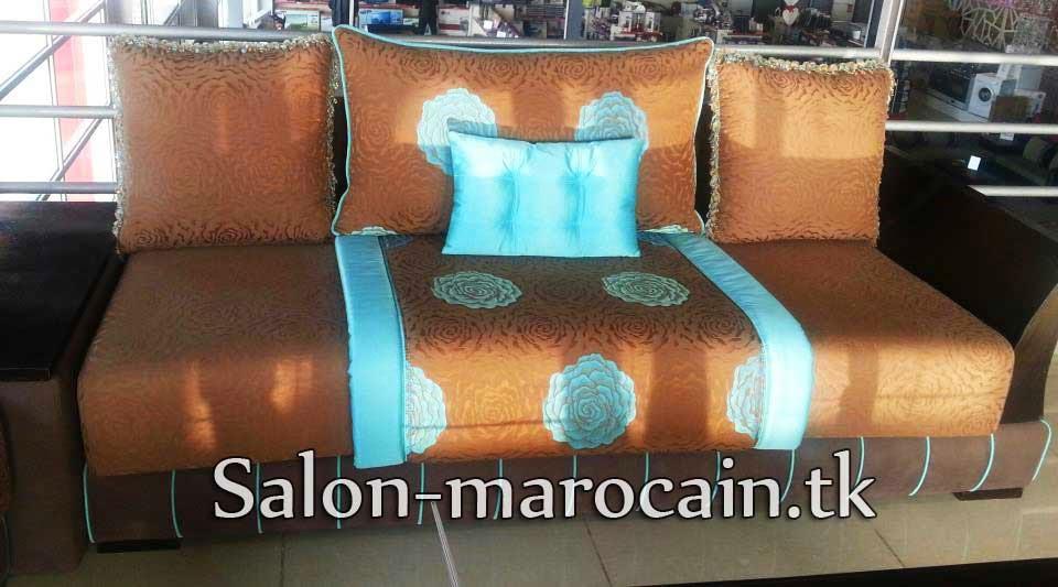 Salon Marocain | Canapé Moderne Marron 2014