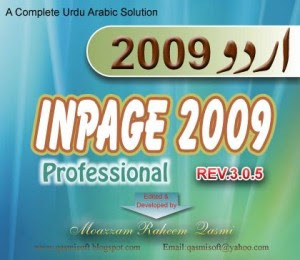 inpage training in urdu