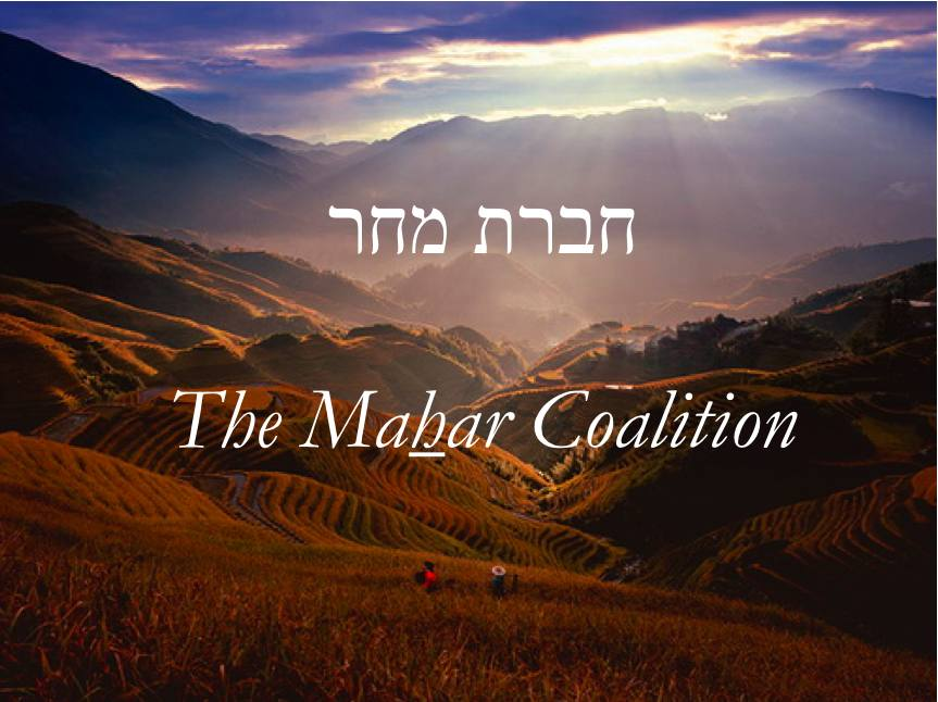 The Mahar Coalition