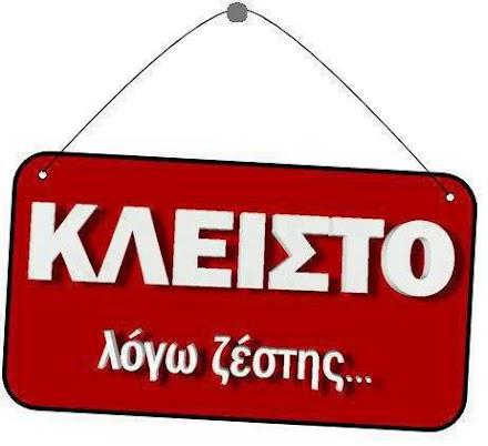 «ΛΙΩΝΕΙ» Ο ΠΛΑΝΗΤΗΣ! Κύμα καύσωνα σαρώνει την Ευρώπη – Πότε θα χτυπήσει 40 στην Ελλάδα