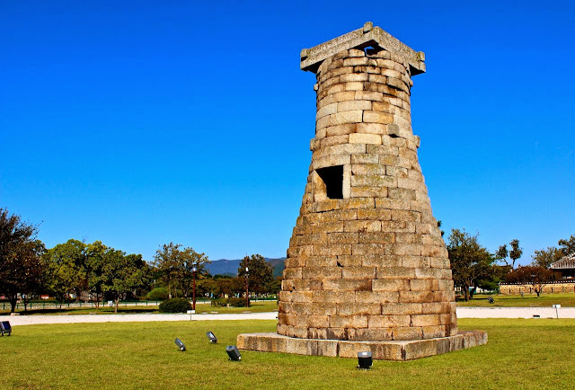 oldest astronomical observatory in East Asia