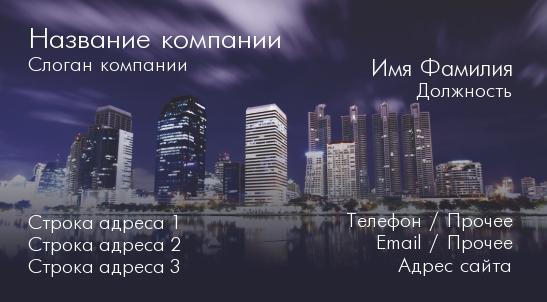 http://www.poleznosti-vsyakie.ru/2013/05/vizitka-rijeltora-svetlaja-kvartira.html