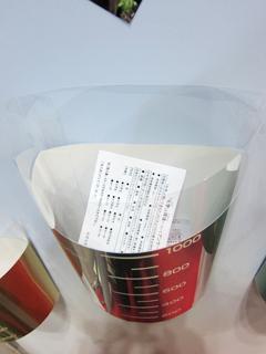 ビーカー型の投票箱に入れられたアンケート