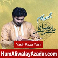 http://72jafry.blogspot.com/2014/04/yasir-raza-yasir-manqabat-2014.html
