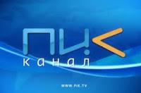Kanal PIK TV