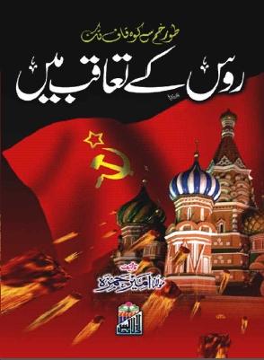 free history book
