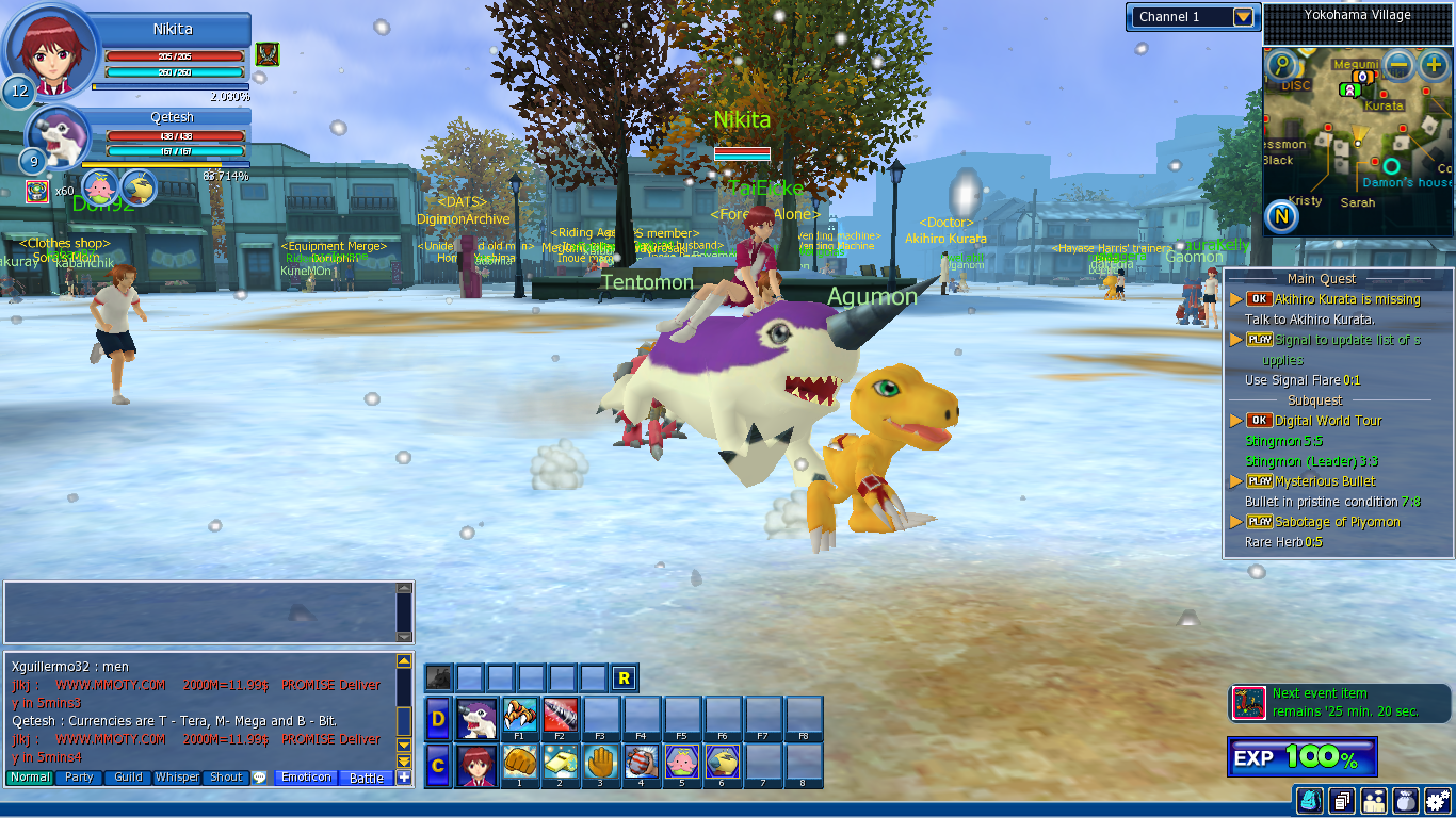 Introducing the digimon master online dmo ride your own digimon and explore the digital world with them there are many maps that you can go there and defeat other digimons gumiabroncs Gallery