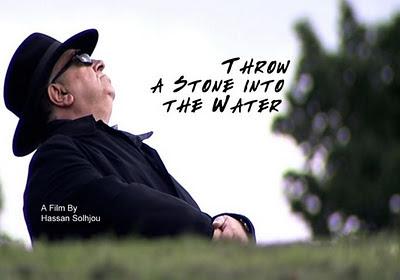 http://2.bp.blogspot.com/-_7Oa8jx4Wm0/TyAyt-HkgOI/AAAAAAAAAys/euT7qxJmlB4/s1600/stone%2Bin%2Bwater.jpg