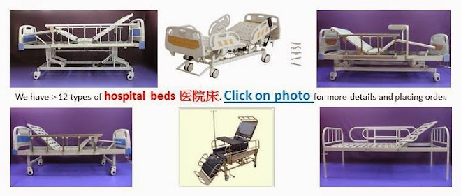Our hospital beds range from electric 5 function incl trendenlenburg, automatic HI-LO 3 function
