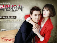 Korean Drama Korea Masked Prosecutor Subtitle Indonesia