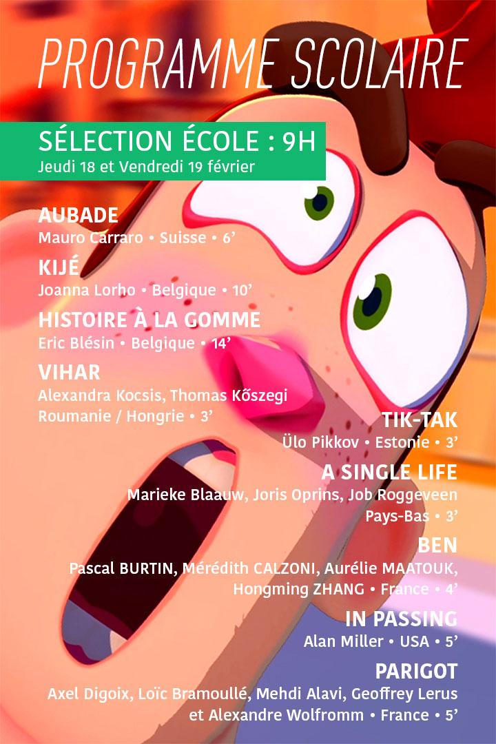 Festival MEME PAS PEUR 2016 - Sélection École