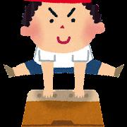 跳び箱のイラスト「男の子・体育」