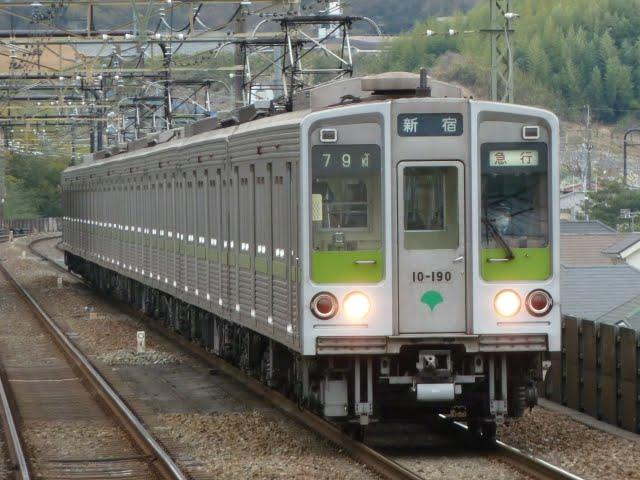 京王電鉄 急行 新宿行き5 都営10-000形190F