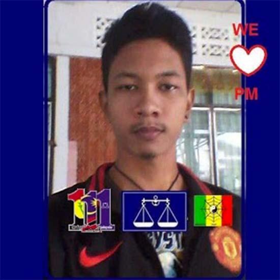 Asal-usul Amran Fans