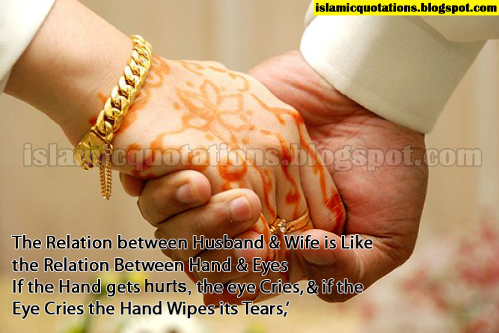 islamic quotations relation between husband wife
