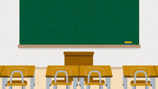 学校の教室のイラスト(背景素材)
