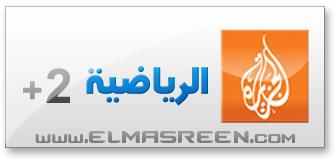 مشاهدة مباراة الترجي مازيمبي السبت elmasreen.com.gzera.