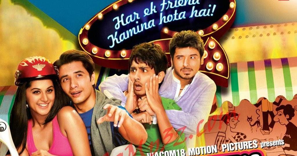 Chashme Baddoor (2013) Hindi MP3 Songs Download