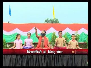 yoga in sikkim govt school