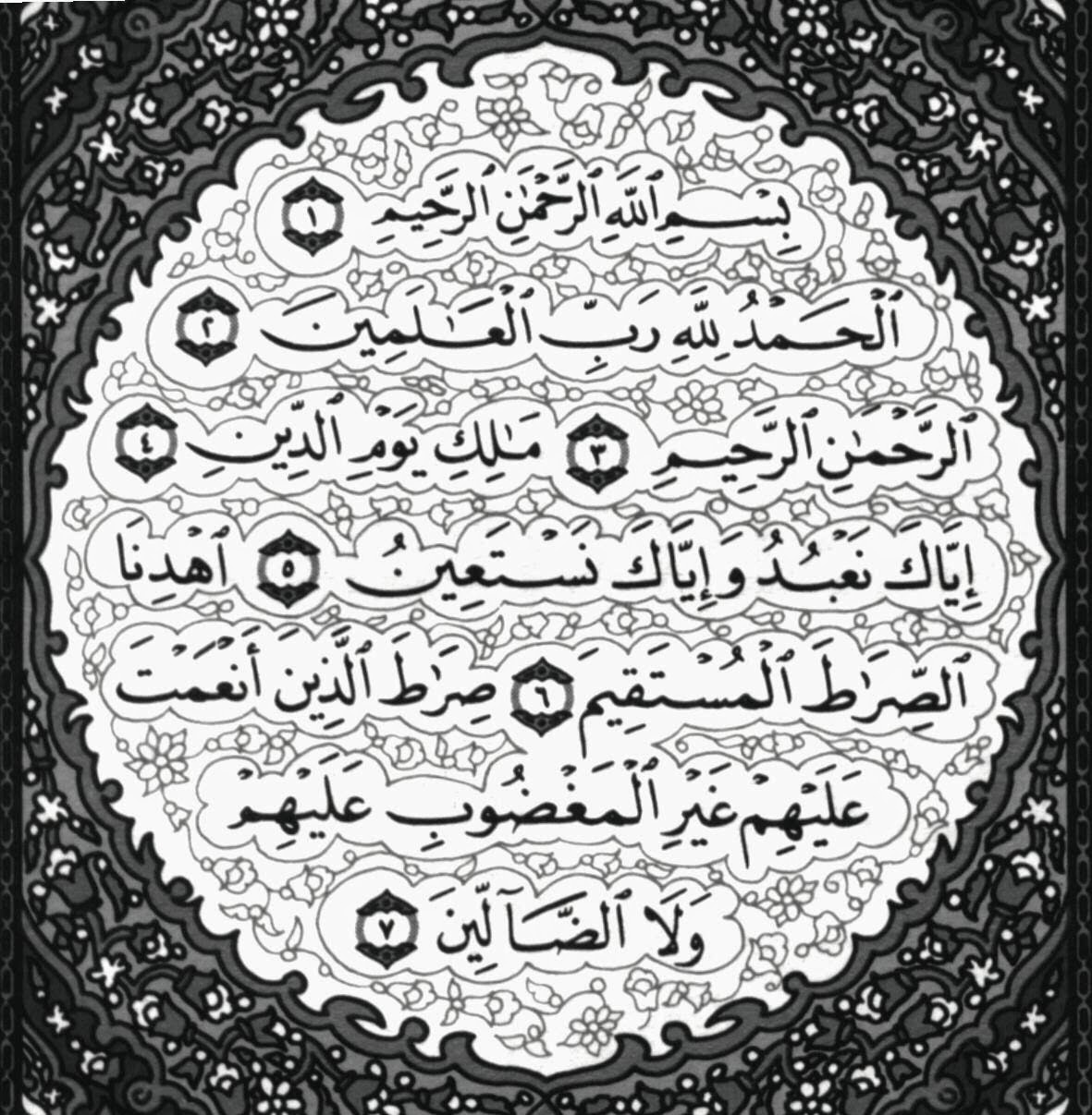 Al-Fatihah ayat Al-Quran