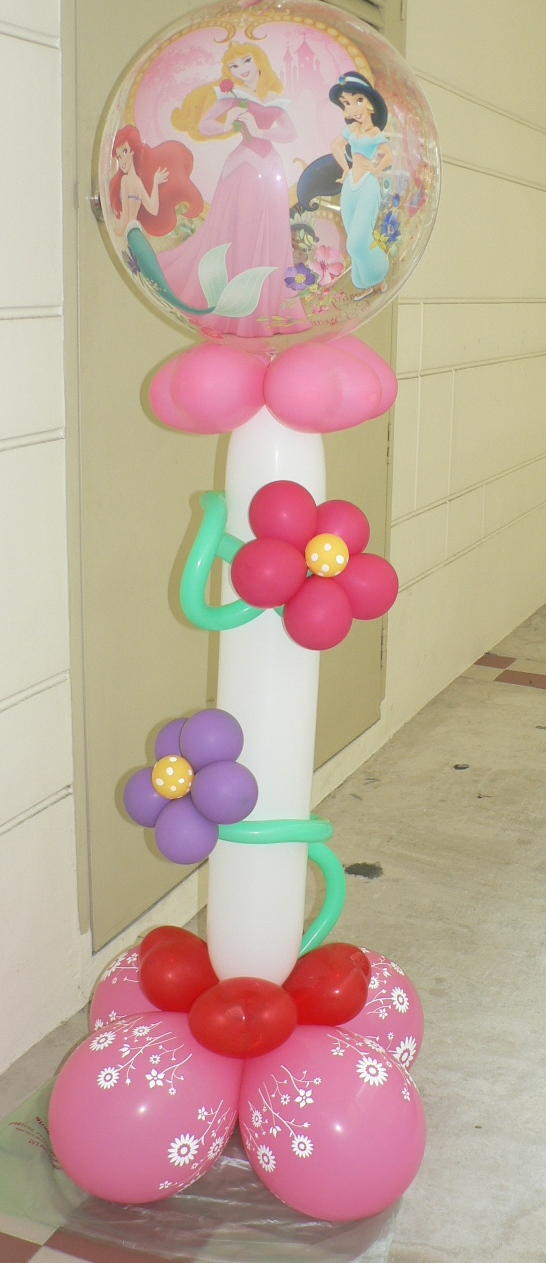balloon arch strip instructions