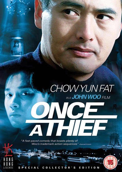 Tung Hoành Tứ Hải - Once A Thief