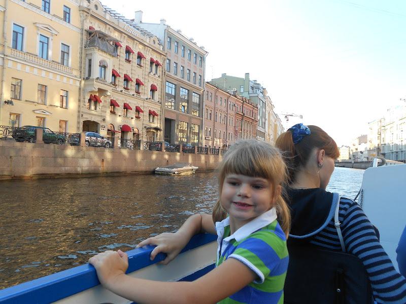 trip St. Petersburg River