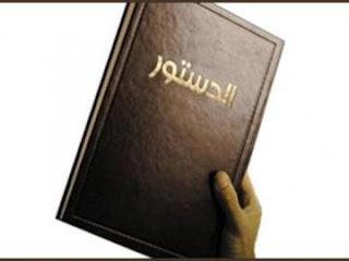 اعرف لجنتك الانتخابية في استفتاء الدستور يوم 15-12-2012