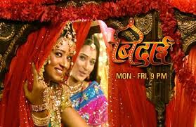 Bidaai (TV Serial) - TRP, Reviews, Cast & Story
