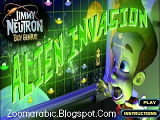 لعبة جيمي اونلاين jimmy neutron alien