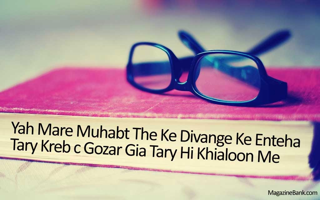 Sad Quotes About Love Hindi : Islamic Wallpaper Quotes In Hindi Sad love quotes in hindi for