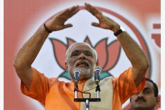 narendra modi image-narendra modi during his speech