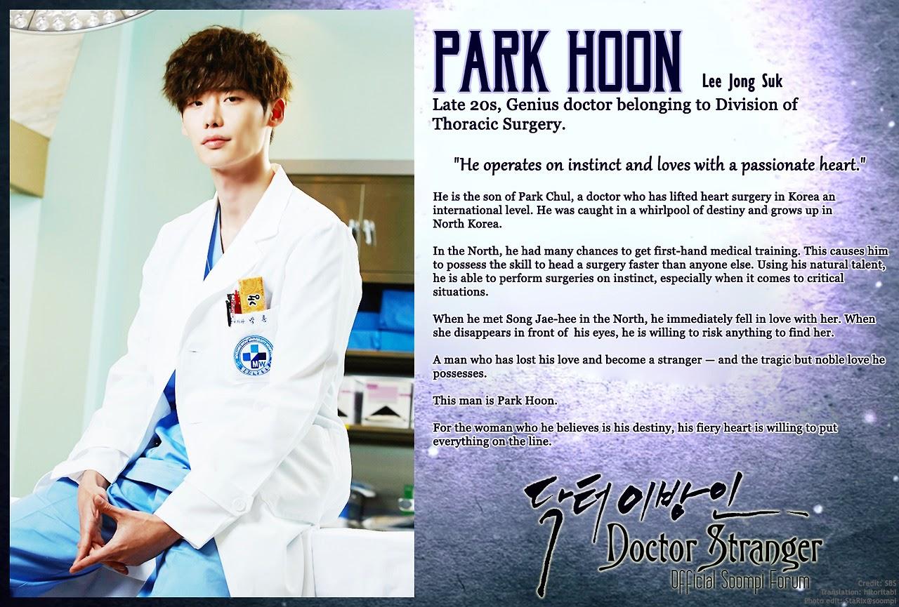 Lee Jong-Suk sebagai Park Hoon