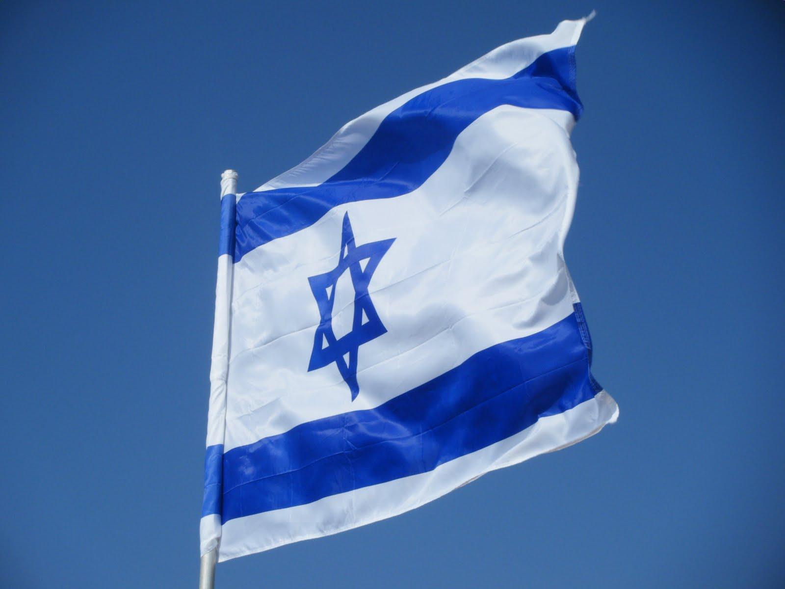 http://2.bp.blogspot.com/-_96NranXLWY/TcXTEvMpzZI/AAAAAAAAALQ/rZNI8gZzpPM/s1600/Caesraea+Israel+flag.JPG