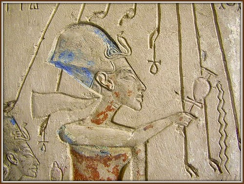 The Aten shining on Akhenaten