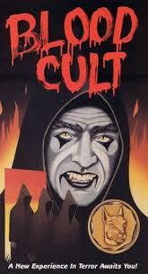 Blood Cult movie (1985)