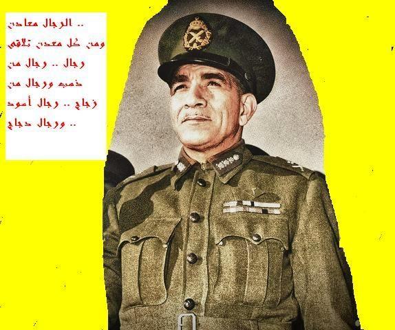 رئيس الجمهورية العربية المتحدة