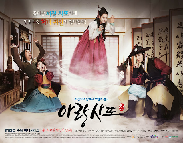 http://descargardoramas.blogspot.com/2014/08/arang-and-magistrate.html
