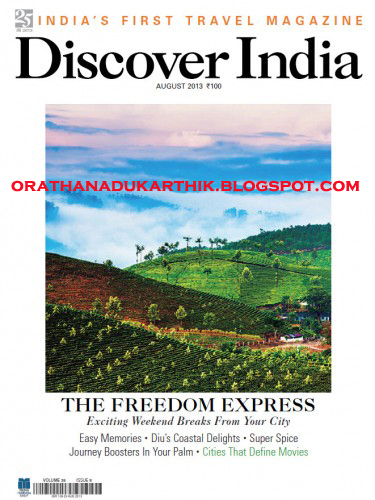 2013-புதிய ஆங்கில இதழ்கள் டவுன்லோட் செய்ய  1376064228_discover-india-august-2013+copy