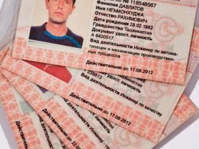Как выглядит разрешение на работу для иностранных граждан