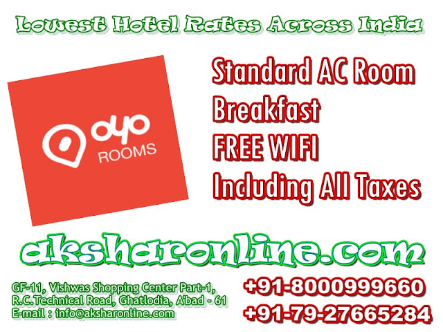 Oyo Rooms - Across India, Oyo Booking Center Ahmedabad, OYO Rooms Hotel Booking, OYO Lowest Hotels Across India, Free Wifi at Hotels aksharonline.com akshar infocom, oyo booking center ghatlodia, ahmedabad, oyo rooms ghatlodia