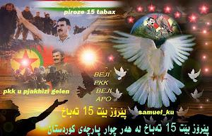 free öcalan azadi bo ocalan آپو ئازادی بۆ ئاپۆ