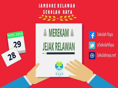 Jambore Relawan Sekolah Raya 2015: Merekam Jejak Relawan