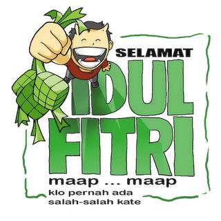 Sms Lebaran 2012, Sms Idul Fitri 2012