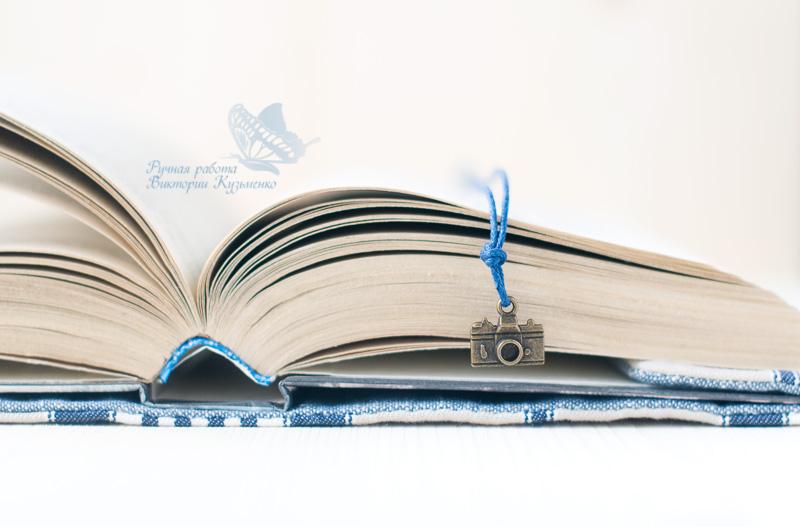 Обложка на книгу и новости :)